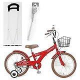 【片足スタンド+手押し棒セット】子供用自転車 18インチ ROLLING RINGS BMXタイプ 子ども用自転車 キッズ 幼児車 ローリ 男の子 女の子 (レッド)