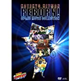 家庭教師ヒットマンREBORN! OP&ED MOVIE COLLECTION [DVD]