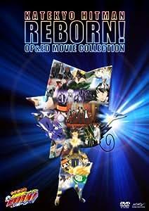 家庭教師ヒットマンREBORN! OP&ED MOVIE COLLECTION [DVD]