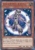 遊戯王カード  SPRG-JP033 ジェムナイト・ラズリー(ノーマル)遊戯王アーク・ファイブ [レイジング・マスターズ]