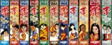 帯をギュッとね! コンビニ版 コミック 1-11巻セット (My First WIDE)