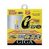カーメイト 車用 ハロゲン ヘッドライト GIGA イエローゾーン H1 2300K 1400lm BD124