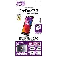 ラスタバナナ ASUS ZenFone2 反射防止フイルム T644ZEN2