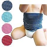 2枚組 のびのび ボーダー 腹巻 赤ちゃん 寝冷え対策に 男の子 女の子 ベビー 80-95サイズ (ネイビー×サックス)