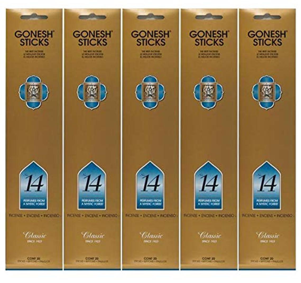 ジョガースキームキネマティクスGonesh Incense Sticks Extra Richコレクション – #数14 – 5パック(合計100 )