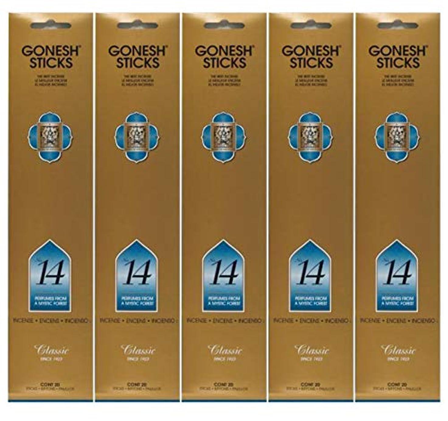 かすかな第三現在Gonesh Incense Sticks Extra Richコレクション – #数14 – 5パック(合計100 )