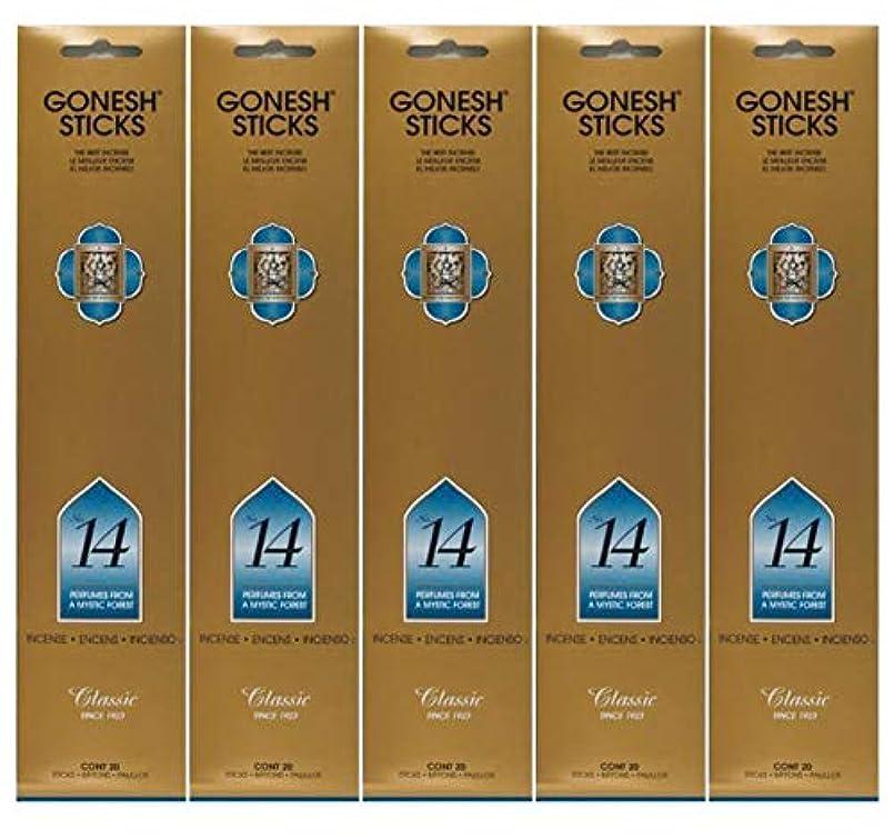寂しい伝える失Gonesh Incense Sticks Extra Richコレクション – #数14 – 5パック(合計100 )