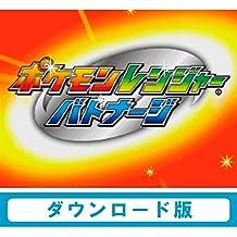 ポケモンレンジャー バトナージ 【Wii Uで遊べる ニンテンドーDSソフト】 [オンラインコード]