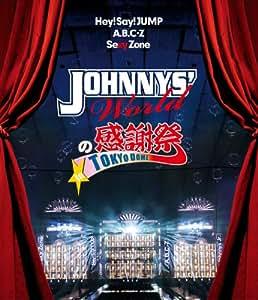 JOHNNYS' Worldの感謝祭 in TOKYO DOME [Blu-ray]