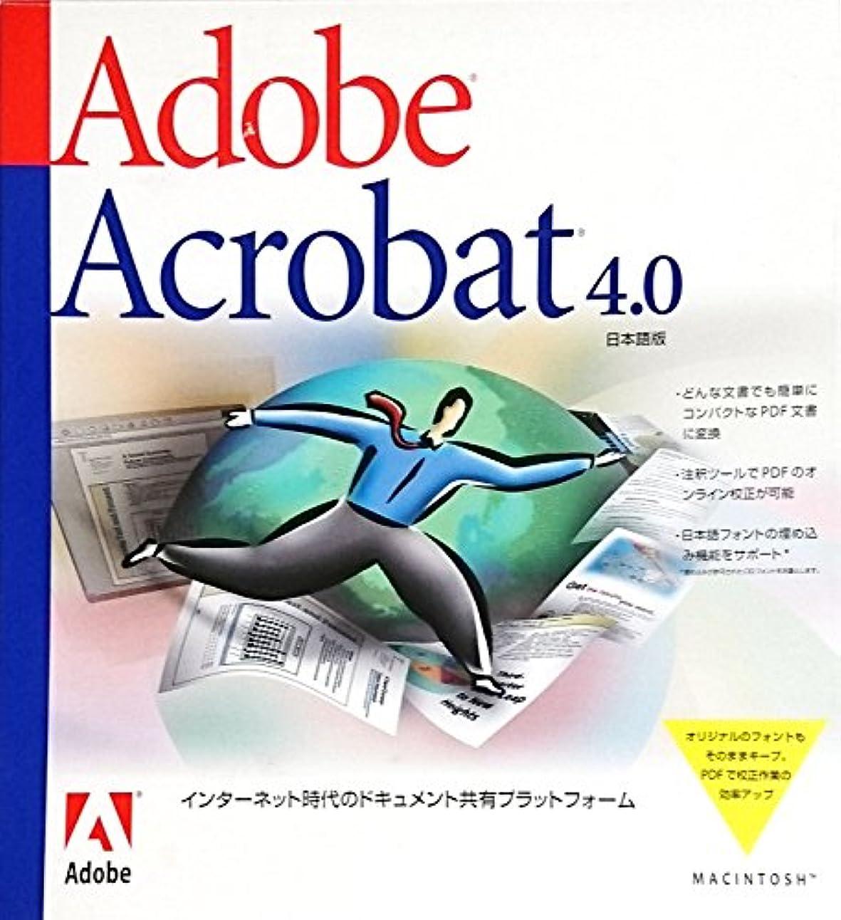 メダリストフローティング協会Adobe Acrobat 4.0 日本語版 Macintosh