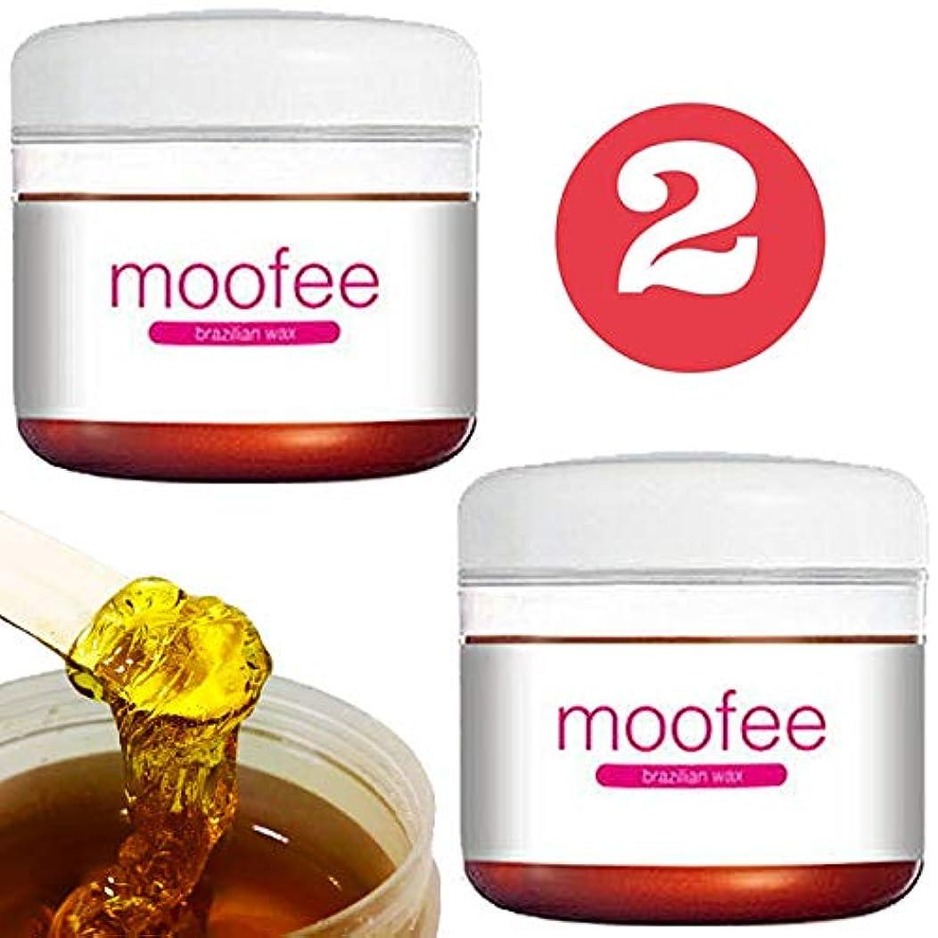 注入するルーフ種moofee ブラジリアンワックス 脱毛ワックス 選べる単品セット シュガーワックス V I O (2)