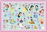 26ピース 子供向けパズル ディズニー プリンセスとABCであそぼうよ!! 【チャイルドパズル】