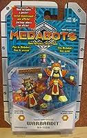 メダロットコレクションWarサーバーニットMedabots Figure Warbandit並行輸入品