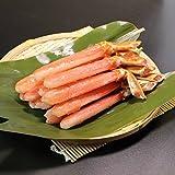ズワイガニ ポーション 1kg しゃぶしゃぶ 鍋 特大 太脚 むき身 生冷凍 ずわい蟹
