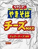 ペヤング チーズMAX やきそば 128g ×18個