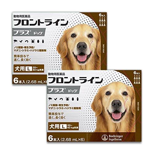 フロントラインプラス犬用 L(20~40kg) 1箱6本入2...