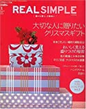 REAL SIMPLE JAPAN (リアルシンプルジャパン) 2007年 01月号 [雑誌] 画像