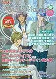 はばたきウォッチャー ハッピースプリング号 (Konami official books)