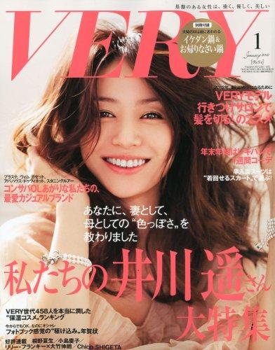 VERY (ヴェリィ) 2012年 01月号 [雑誌]の詳細を見る