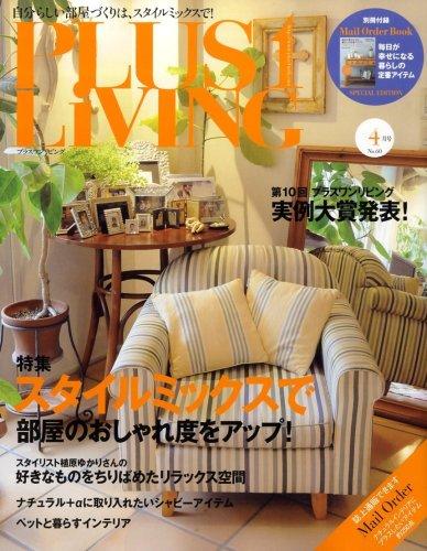 PLUS1 LIVING (プラスワン リビング) 2009年 04月号 [雑誌]