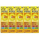 《セット販売》 ロート製薬 メンソレータム メラノCC 薬用しみ集中対策美容液 (20mL)×5個セット