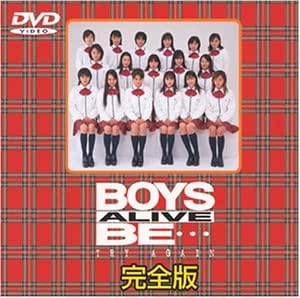BOYS BE…ALIVE-TRY AGAIN- [DVD]