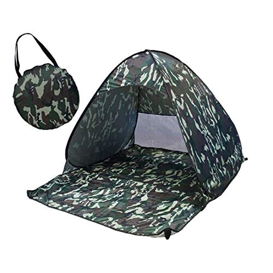 ポーズスロー注目すべき折りたたみ式 自動クイックスピードオープン屋外キャンプ ビーチテント キャリングバッグ付 大人2名または子供3名用 サイズ:1.65x1.5x1.1m (SKU : Og1551ag)