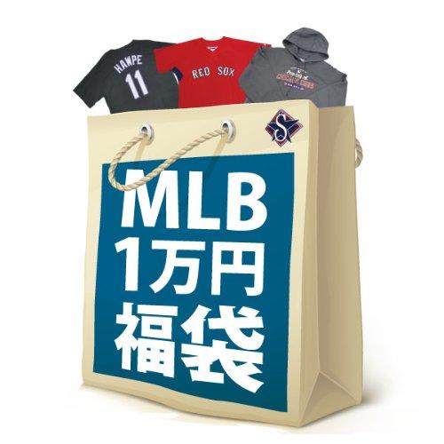 MLB 2013福袋 10000円
