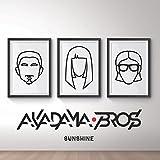 AKADAMA (2017) [feat. TAIGEN KAWABE] [Explicit]