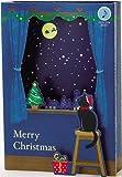 クリスマス ライト&メロディカード (夜空) 71877-7