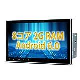 (TB103AP) XTRONS 最新 10.1インチ 8コア Android6.0 アンドロイド 静電式2DIN一体型車載PC 高画質 DVDプレーヤー カーナビ RAM2GB OBD2 TPMS搭載可 3G/4G WIFI
