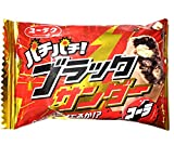 Can★Do限定!!パチパチコーラサンダー 1箱(20個入り)