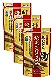 機能性表示食品ごぼうのおかげまとめ買いセット2g×30包×3袋セット(1包あたり1.2L分/1袋で約36L分)