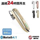 [日本正規品]COOPO Bluetooth4.1 連続通話28時間 音楽24時間 音量調整付き 日本語説明書 左右耳 片耳両耳とも対応 マイク内蔵 軽量 ワイヤレスヘッドセットCP-K1(ゴールド)