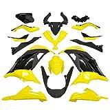 Big-One(ビッグワン) Ninja250 カウル 外装セット ニンジャ250 EX250L GPZ900R仕様 黄/黒 45961