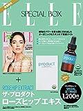 ELLE JAPON (エル・ジャポン)2019 年 08 月号 × 「product」ローズヒップエキス 特別セット ([バラエティ])