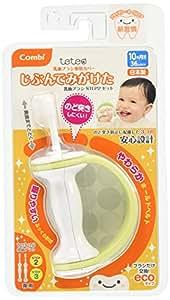 コンビ Combi テテオ teteo じぶんでみがけた 乳歯ブラシ STEP2セット (10ヵ月頃~36ヵ月対象) のど突きしにくい安心設計