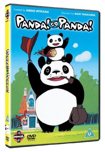 パンダコパンダ スタジオジブリ 英語版[DVD] [Impo...