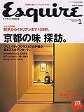 Esquire (エスクァイア) 日本版 2008年 01月号 [雑誌] 画像