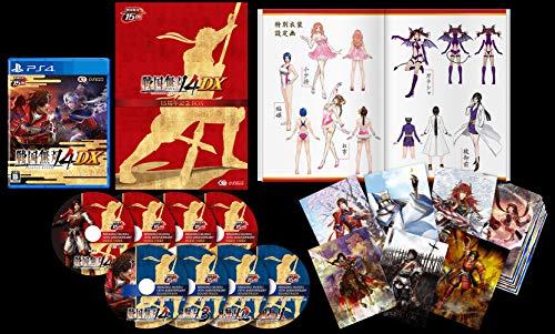 【PS4】戦国無双4 DX 15周年記念BOX...