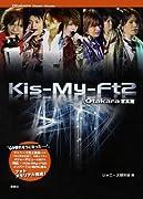 Kis-My-Ft2 Otakara写真館