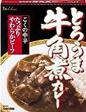 ハウス とろうま牛角煮カレー(こくの中辛) 210g×5個