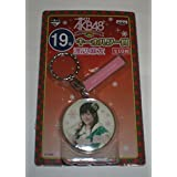 AKB48 一番くじ クリスマス プレゼント 19番 渡辺麻友 キーホルダー 単品 BANPRESTO バンプレスト