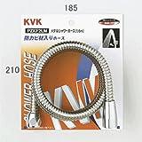 KVK シャワーホース メタル1.6m PZKF2LM