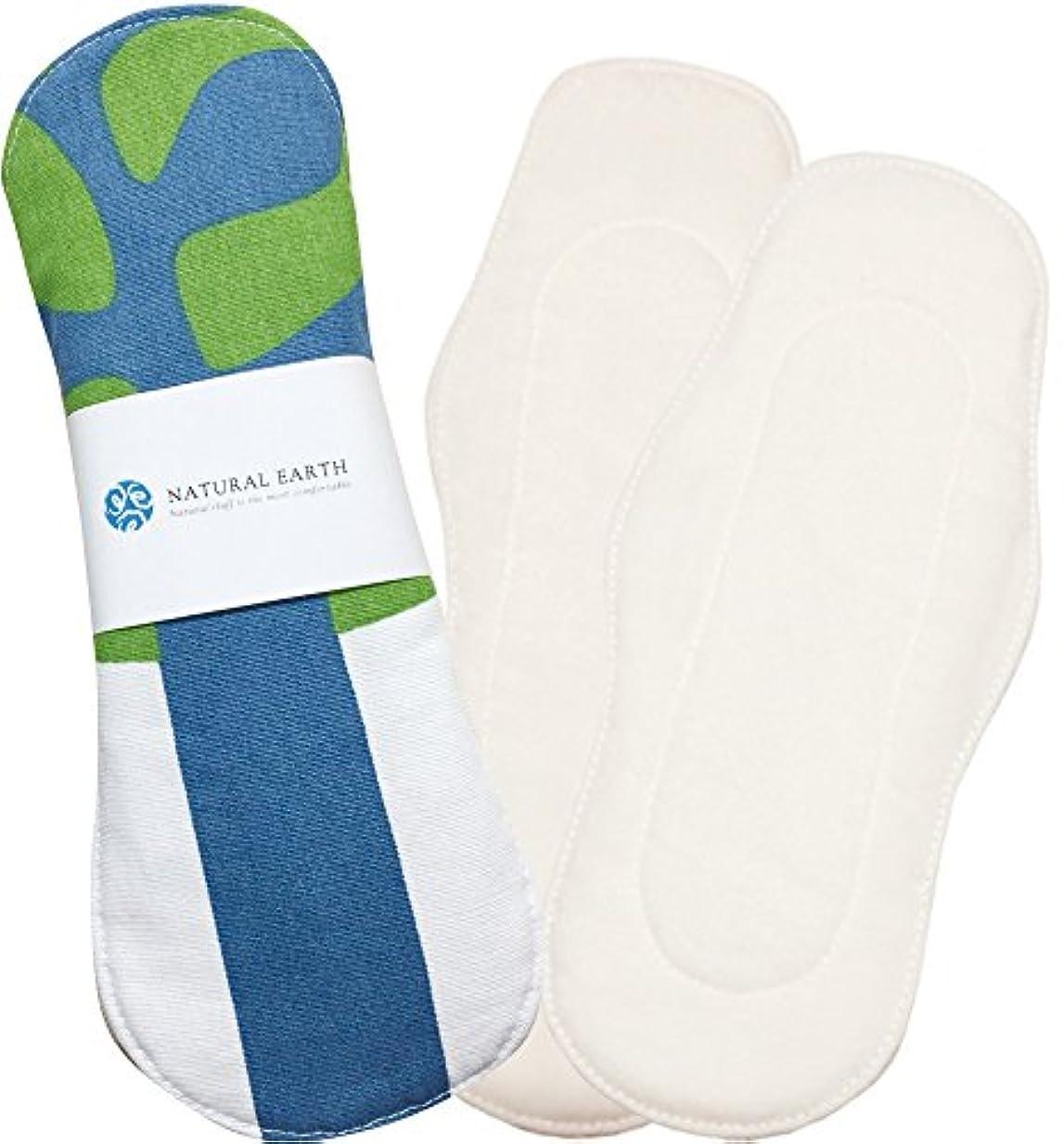 ちょうつがい大佐コマンドNATURAL EARTH [ナチュラルアース] 布ナプキン初めてセット パッド型 手作り 布ナプキン 防水布付き 【ウッズホワイト 7点セット】 <防水布を使用していますのでモレずに安心!>