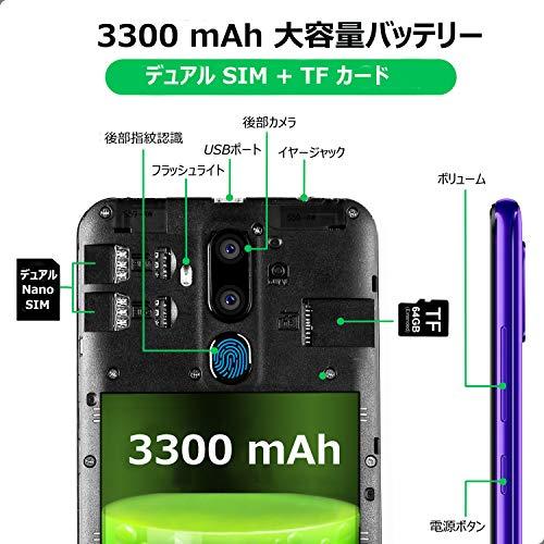 OUKITEL C12 PRO 4G SIMフリースマートフォン本体-6.18インチHD 全画面 19:9ディスプレイ Android 8.1 携帯電話本体 デュアルSIM(Nano) MTK6739 クアッドコア 2GBRAM+16GBROM 8MP+2MP リアデュアルカメラ 5MP フロントカメラ 指紋認識 顔認証 3300 mAh バッテリー【一年保証】 (紫)-6