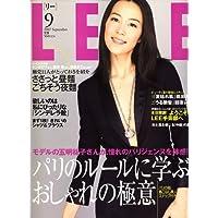LEE (リー) 2007年 09月号 [雑誌]
