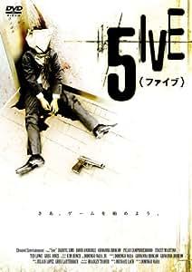 5IVE[ファイブ] [DVD]