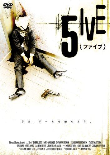 5IVE[ファイブ] [DVD]の詳細を見る