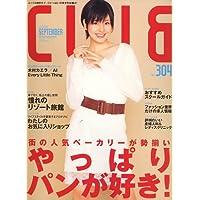 CLUB (クラブ) 2006年 09月号 [雑誌]